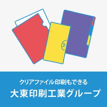 バナー_信行